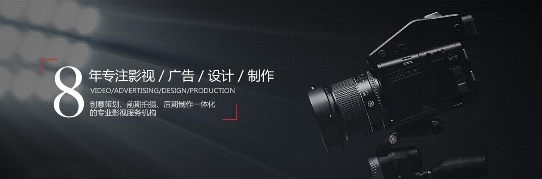 杭州尚辰影视  - 专注高品质商业影像服务